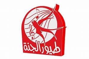 Toyor Al Janah : toyor al janah tv selects beecell jordan to distribute digital content globally ameinfo ~ Medecine-chirurgie-esthetiques.com Avis de Voitures