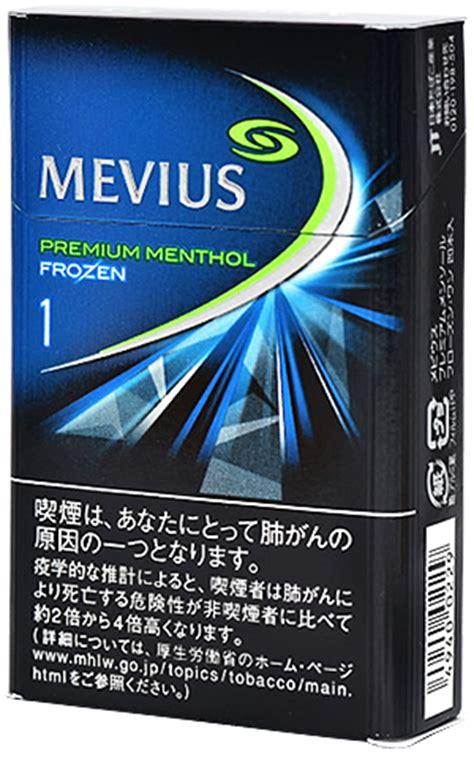 メビウス オプション 5 ミリ