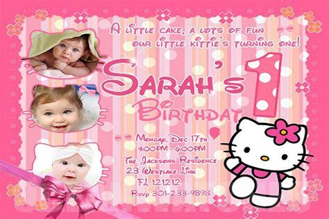 kitty birthday invitation greetingscom