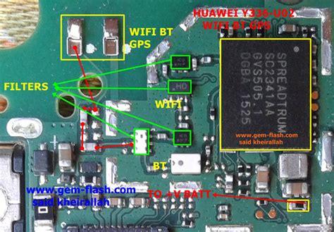 huawei y336 u02 bluetooth ic not working problem solution u2ugsm