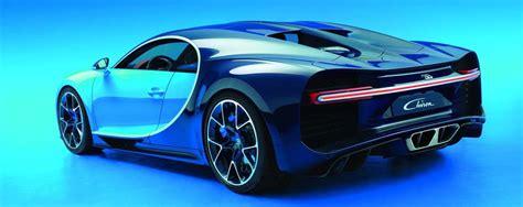 H εντυπωσιακή νέα Bugatti Chiron έχει 1500 ίππους και