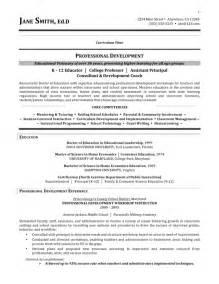 paper resume is dead best photos of sle of curriculum vitae cv curriculumvitae exles sles curriculum