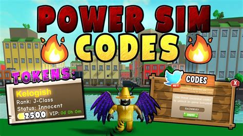 codes  roblox power simulator youtube