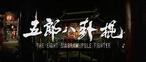 The 8 Diagram Pole Fighter Blu-ray
