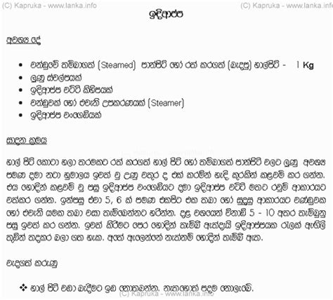 Butter Cake Recipe Sinhala Pdf Best Cake Photos