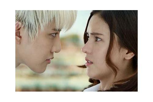 Kiss Me Thai Drama