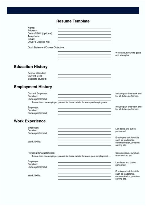 printable resume templates blank template update