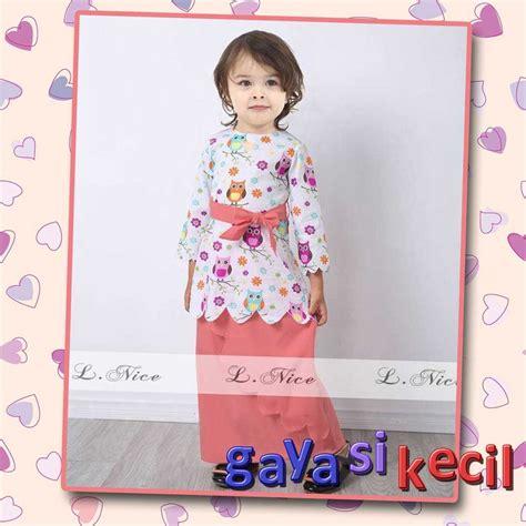 gamis baju muslim anak cewek perempuan l owl fuschia