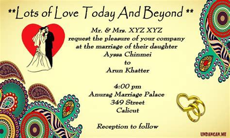 konsep undangan pernikahan januari terbaru