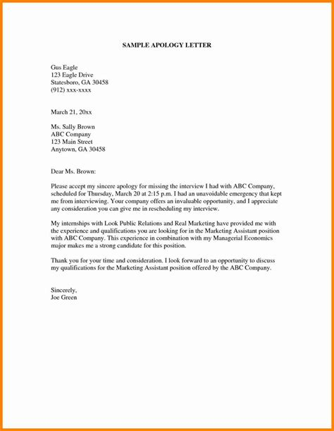 company apology letter  customer  client  mis