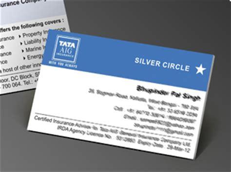 business cardindustries printing upload