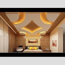 New Pop False Ceiling Designs 2018 Catalogue For Living