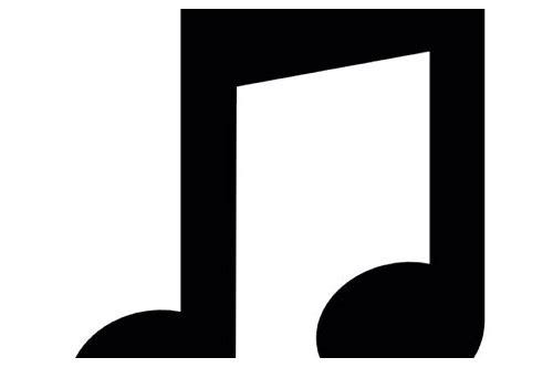 baixar de ícone de musica ios