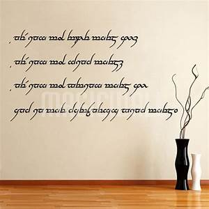 quotes in lotr elvish quotesgram With inspiration lord of the rings wall decals
