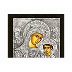 God Mother Madonna Theotokos Silver Mary Greek