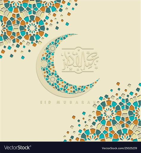 greeting card  ed mubarak calligraphy  vector image