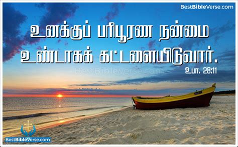 jesus words wallpapers  tamil gallery