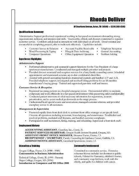 Walmart Resume Paper  The Best Resume
