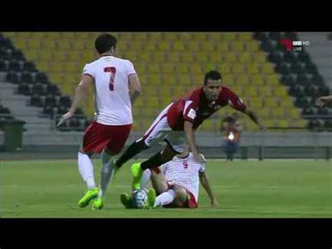 ملخص مبارة المنتخب اليمني 2 منتخب طاجكستان1 Youtube