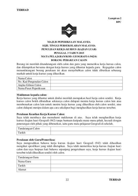 Manual pelaksanaan kerja kursus 942 4 2015 - geografi