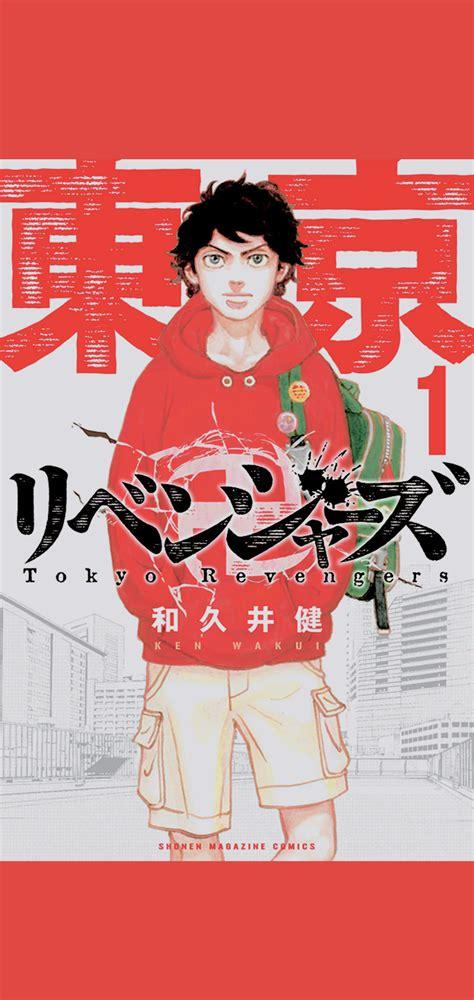 tokyo revengers wallpapers tumblr