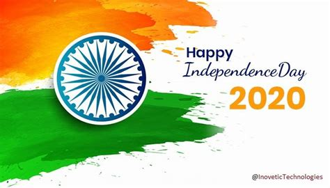 Wish you Happy Independence Day! in 2020 | Independence ...