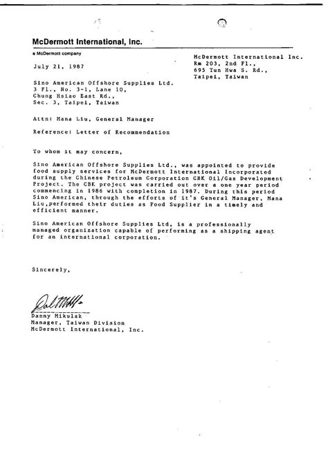 generic letter  recommendation template