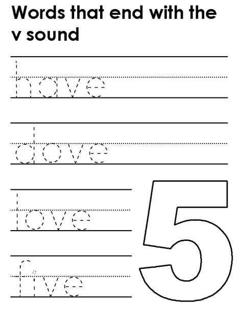 writing activities for preschoolers printable standard block printing tracers ending consonant sounds 967