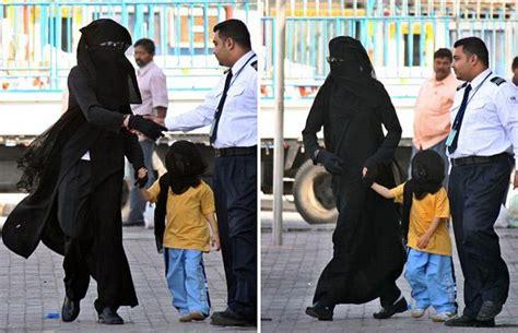 Janet Jackson Converts To Islam To Marry Qatari