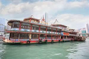 Famous Tai Pak Floating Restaurant In Hong Kong Editorial ...