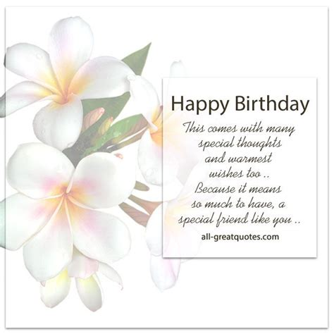 Send beautiful animated happy birthday ecards from 123cards.com to your friends and family. Happy Birthday - A special friend like you | Free Birthday Cards For Friends | all-greatquotes ...