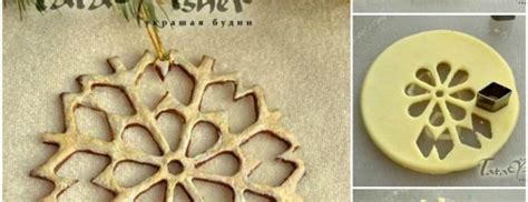 diy salt dough snowflake ornaments  christmas beesdiycom