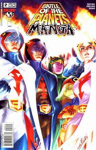 battle of the planets facebook picture, battle of the ...