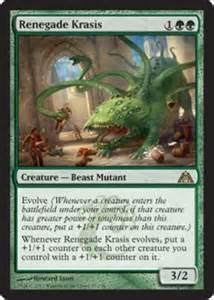 mtg blue green simic deck gyre magic the gathering cards magic the gathering decks