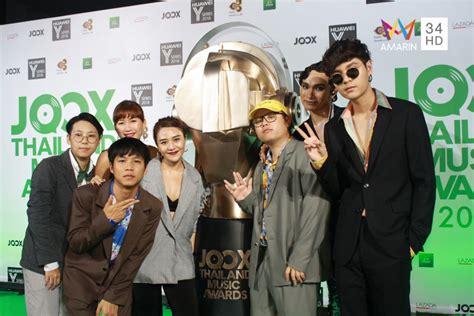 ยกมาทั้งวงการเพลง! งานประกาศรางวัล 'joox Thailand Music
