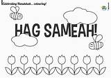 Coloring Hanukkah Pages Hag Sameah Gelt sketch template