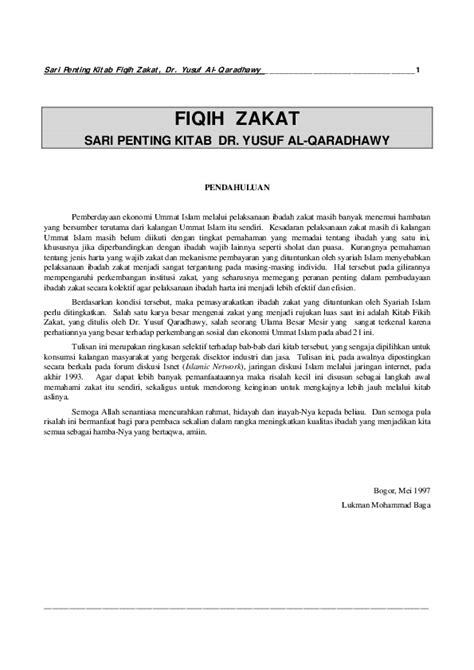 Fiqih Zakat Yusuf Qardhawi | Pondok Pesantren Al-Khoirot