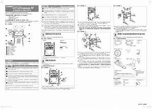 Yamaha Dtxpress Iv Standard Set Assembly Manual Dtxp4std