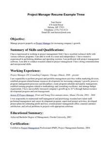 best resume objective exles of resumes resume simple objective inside 87