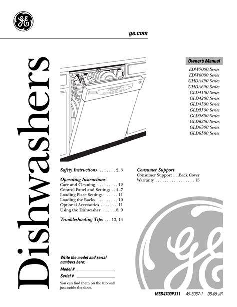 ge monogram edw dishwasher user manual manualzz