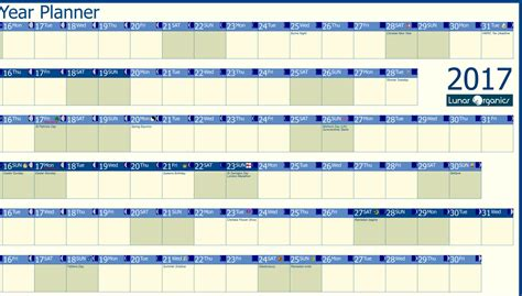2017 calendar planner professional year planner 2017 lunarorganics com