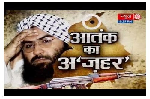 Jihadi tarana urdu nasheed nannah mujahid by zubair butt   free.