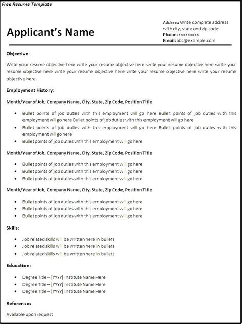 Resume For Format by Blank Resume Format For Free Sles Exles Format Resume Curruculum Vitae Free