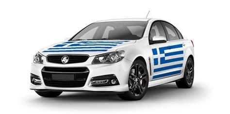 greek sales team melbournes cheapest cars