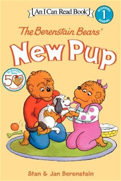 berenstain bears  pup   read book level   stan berenstain reviews discussion
