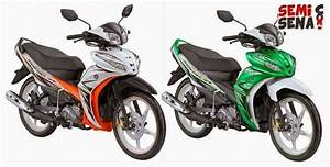 Specifications And Latest Price Yamaha Jupiter Z1
