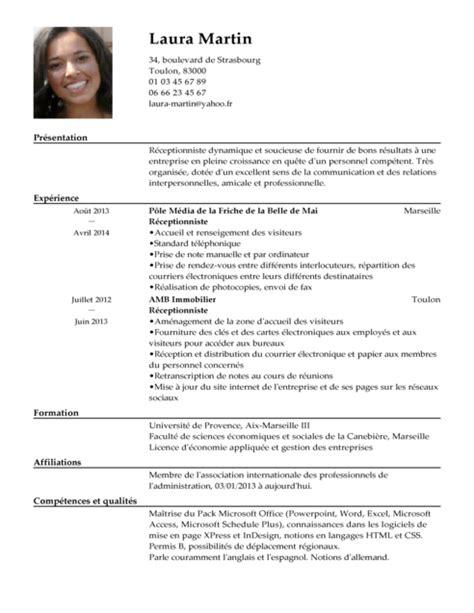 Cv Présentation Exemple by Exemple De Cv R 233 Ceptionniste Exemples Mod 232 Les De Cv