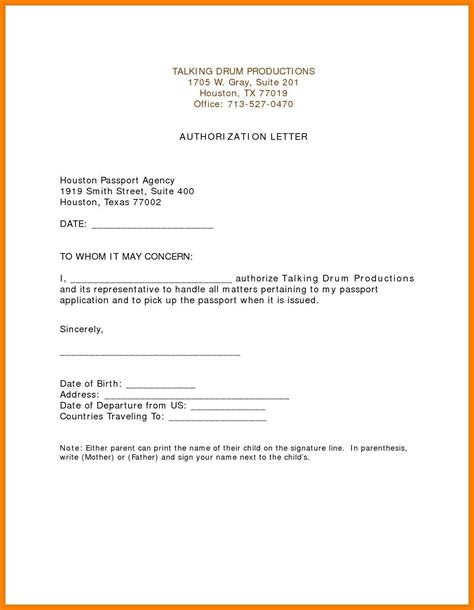 sample  authorization letter  collect