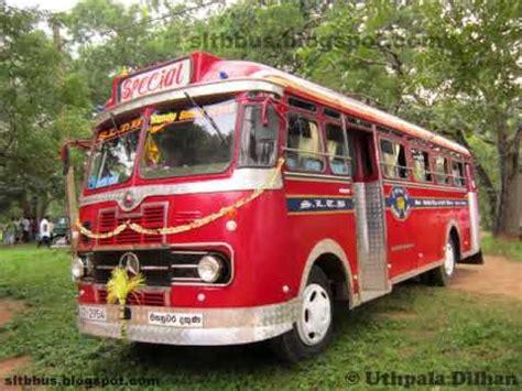 ctb buses  sri lanka youtube