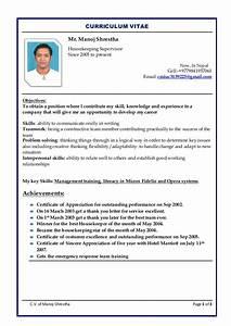 sample pdf resume resume manoj